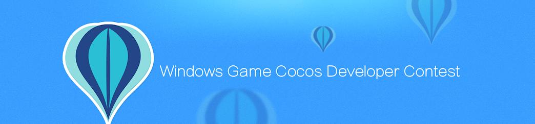 Mời bạn tham dự cuộc thi Windows Game do Chukong và Microsoft tổ chức.