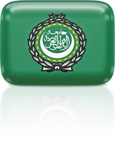 Arabs flag clipart rectangular