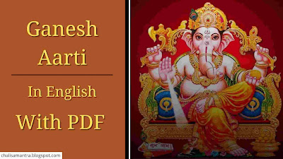 Ganesh Aarti in English Lyrics with pdf