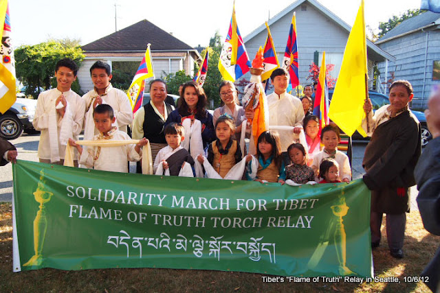 Tibets Flame of Truth torch relay in Seattle - 10-ccPA060106%2BA72.JPG