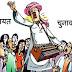 यूपी पंचायत चुनाव: मतगणना को लेकर निर्वाचन आयोग ने जारी किए कई सख्त दिशा निर्देश