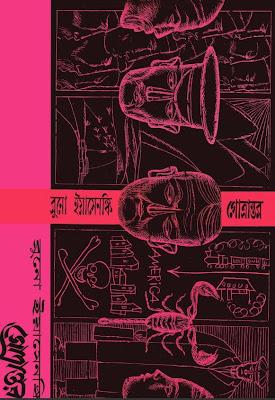 Gotrantor - Bruno Yasenski [Amarboi.com] in pdf