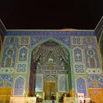 Iran Edits (152 of 1090).jpg