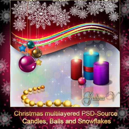 Рождественский PSD-исходник - Свечи, ёлочные игрушки и снежинки