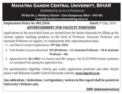 MGCU Bihar Recruitment 2016 Advertisement