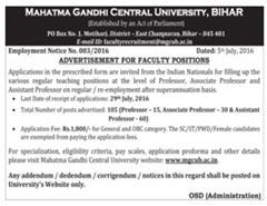 MGCU Bihar Recruitment 2020 | Admit Card, Results 2020, Advertisement