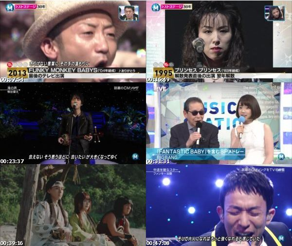 [TV-Variety] Music Station – 2016.02.05