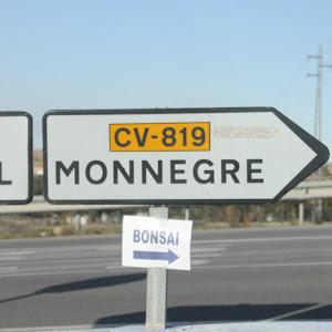 2015年3月 スペイン9 Alicante