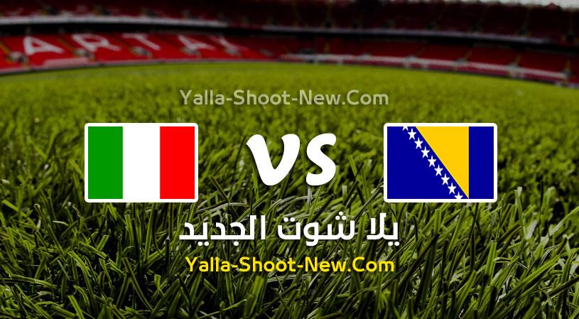مباراة ايطاليا والبوسنة والهرسك