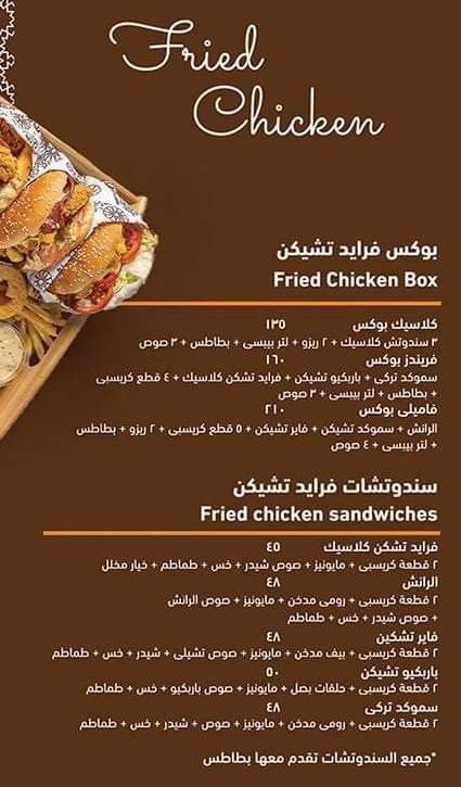 اسعار مطعم باب الحارة