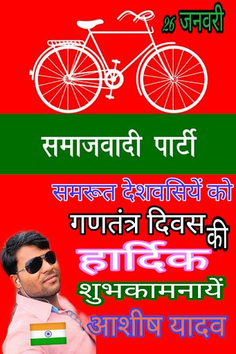 Vijay Lal Yadav Birha Mukabla album