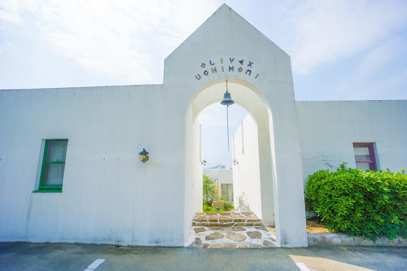 Shodoshima Olive Park, Olivex Uchinomi 1