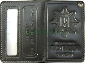 Обкладинка для посвідчення Поліція (чорна) (1 файл)