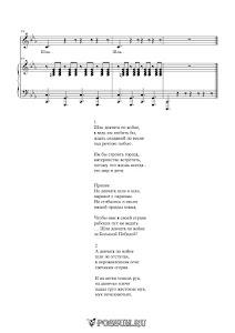 """Песня """"Шли девчата по войне"""". Музыка М. Крупа-Шушариной: ноты"""