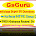 Super 30 Top Questions in Hindi | GsGuru | Biology Questions for Railway NTPC Group D DRDO Ordnance Factory Etc exam