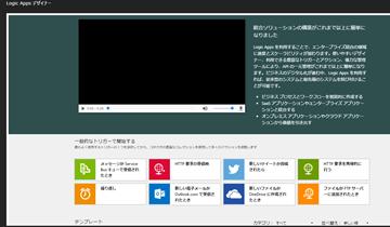 upd_designer1