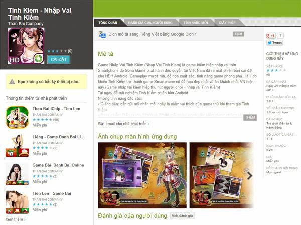 Xuất hiện hàng nhái của Tình Kiếm trên Google Play 2