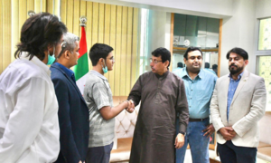 Pakistani student Nabil Ahmed created an app called 'FF Meeting'