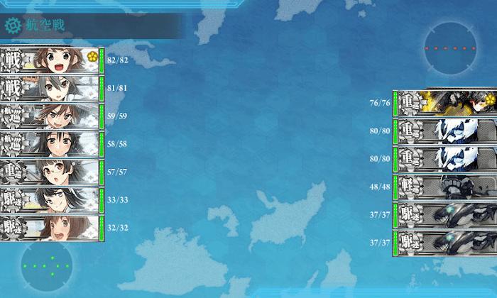 艦これ_2018年_冬イベ_撃破ゲージ2_ギミック_08.png
