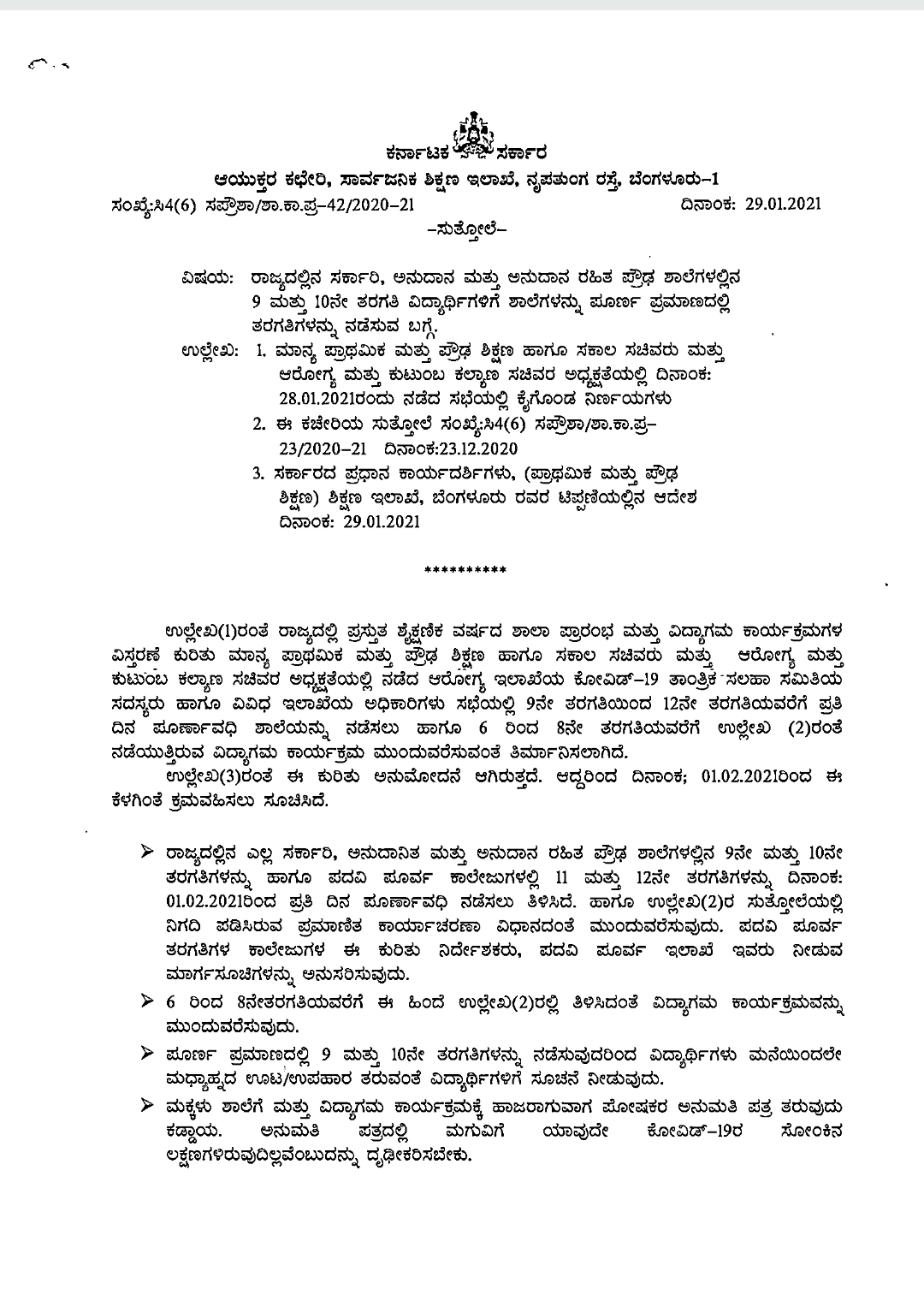 Circular for conducting full-scale classes for schools 9th and 10th standard students in state-funded and unaided high schools in the state