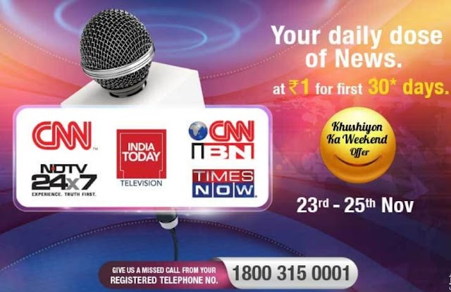 Videocon d2h 'Khushiyon Ka Weekend Offer' - Get English News add-on at Re.1 for 30 days