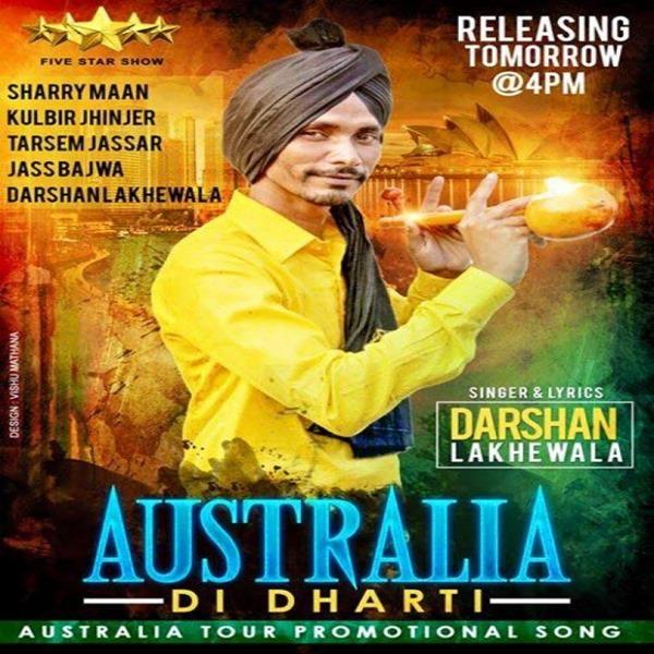 Austraila-Di-Dharti-Darshan-Lakhewala