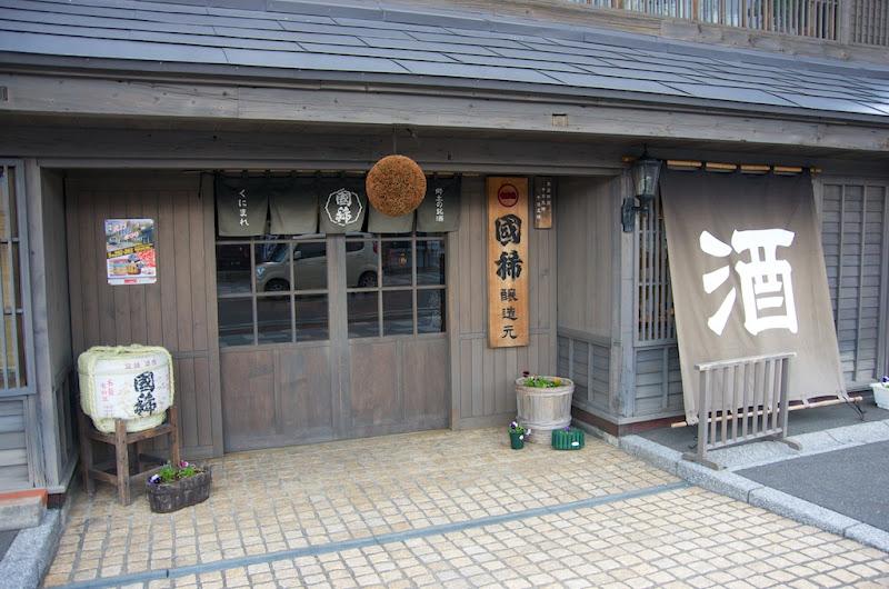国稀酒造(増毛町)