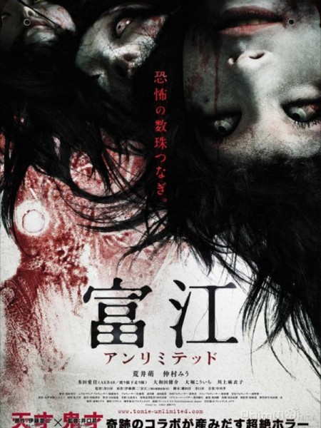 Hồn ma nữ sinh Tomie 8: Không giới hạn - Tomie: Unlimited