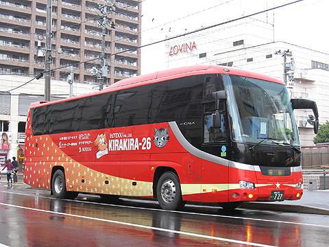 桜交通「キラキラ号」青森線