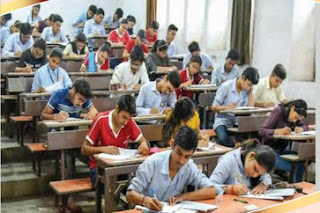 Career Guidance Book in Gujarati , Download karkirdi margadarshan Book pdf