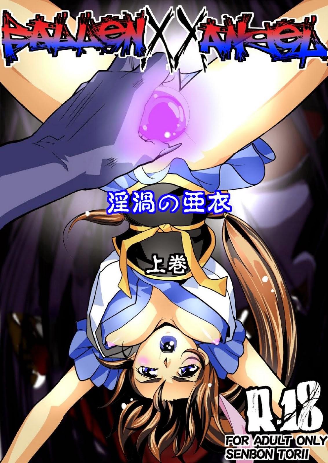 hentai twin-angel uncensored [Senbon Torii] FallenXXangeL 3 Inka no Ai Joukan (Inju Seisen Twin Angels)  [English] [Saha]