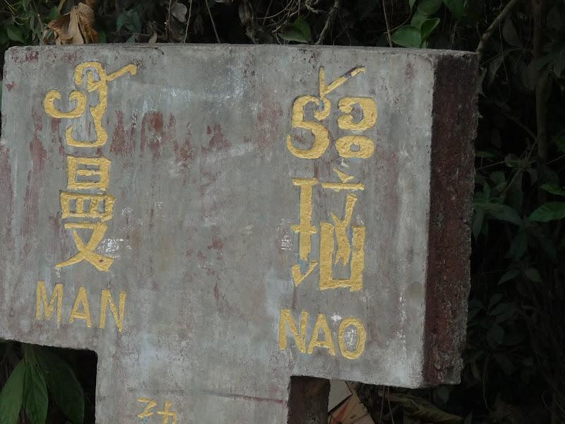 Chine.Yunnan.Damenlong -Galanba-descente Mekong - Picture%2B1532.jpg