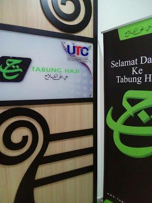 Mudahnya simpan duit raya anak di Tabung Haji UTC