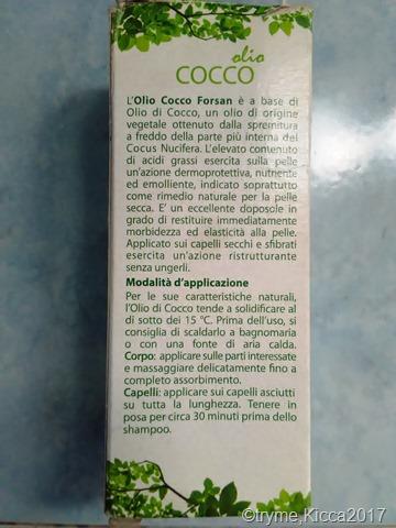 olio cocco (5)