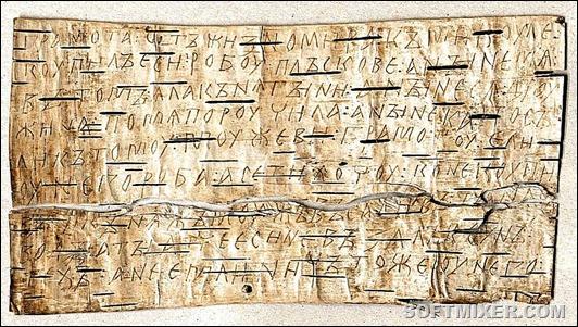 Берестяные грамоты: письма, пришедшие через века