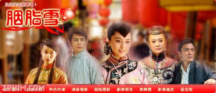 Ảnh trong phim Yên Chi Tuyết - Romantic Red Rouge 1