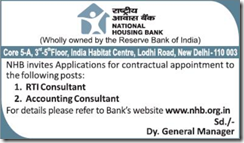 NHB Bank Consultants Advertisement 2018 www.indgovtjobs.in