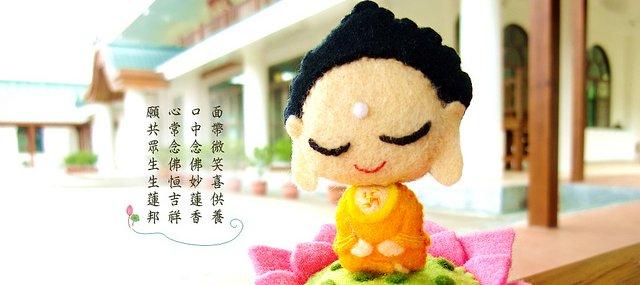 cuatro nobles verdades, pilar budismo, gautama buda, nirvana, cuales son las cuatro nobles verdades