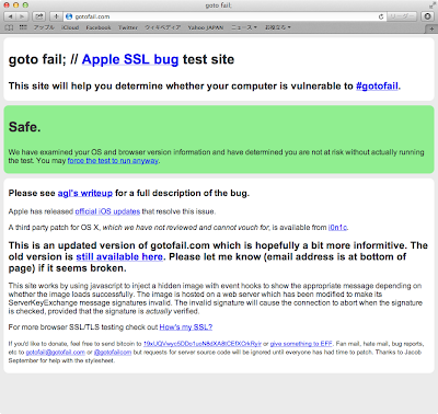 「 goto fail; 」の脆弱性: OS X Mountain Lion (Mac OS X 10.8.5) Safari 6.1.1