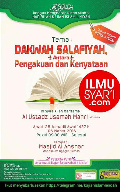 Dakwah Salafiyyah Antara Pengakuan dan Kenyataan - Ustadz Usamah Mahri
