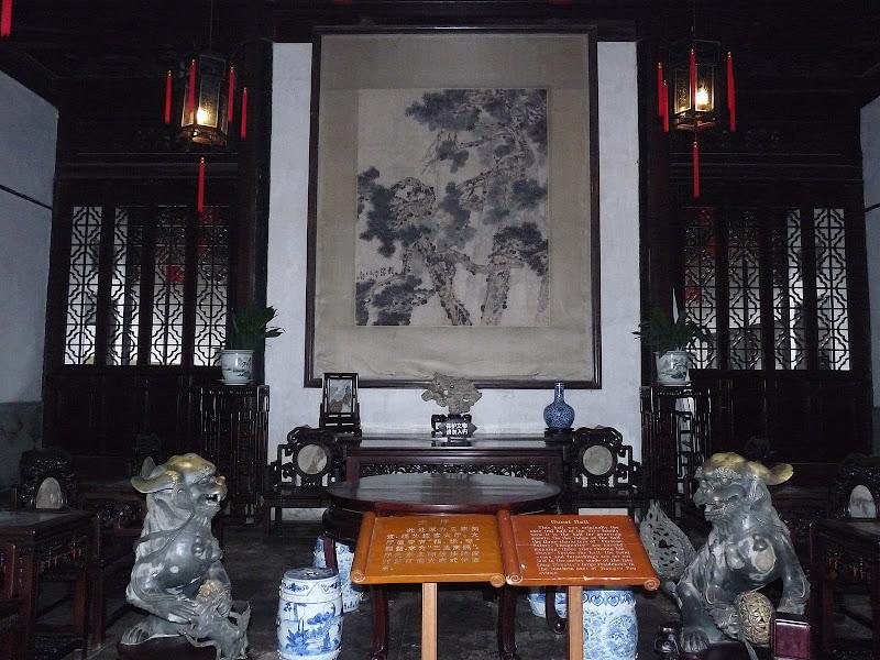 Chine.Shanghai et Suzhou - P1060120.JPG