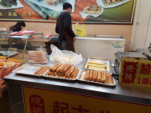 10D9N Taiwan Trip: Jiufen Old Street Part 2