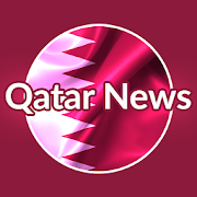 Qatar News - Doha News