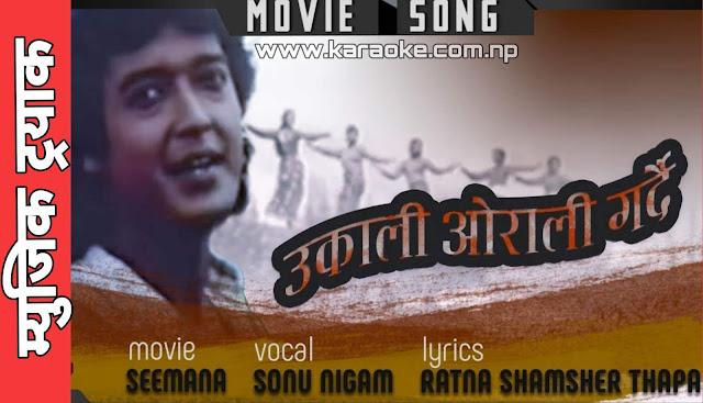 Karaoke of Ukali Orali Gardai by Sonu Nigam