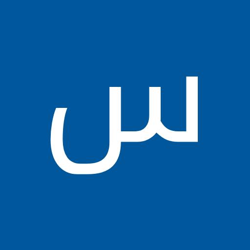 سعود الهذلي