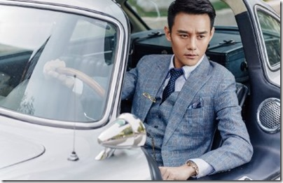Wang Kai X Car 王凱 X 座駕 2015 Dec Issue 12