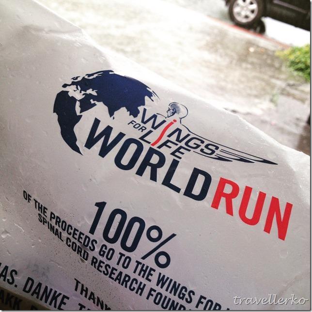 一生至少要參加一次的大逃殺路跑 2015 Wings for Life World Run in Yilan (宜蘭), Taiwan_03