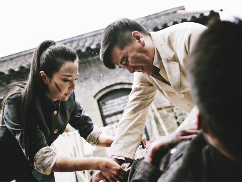 Fourteen Years of Blood China Drama
