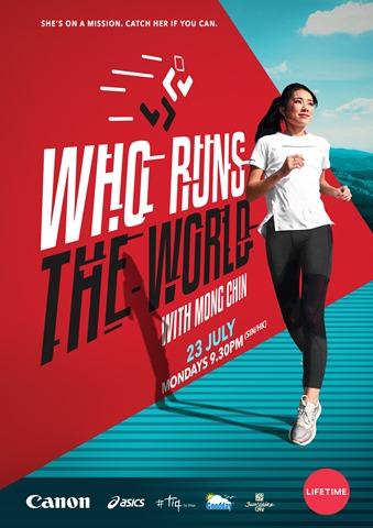 Who Runs The World With Mong Chin_Keyart