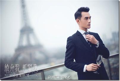 Stay with Me 放棄我抓緊我 Wang Kai 王凱 01